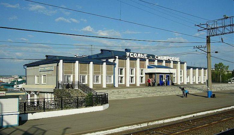 Одобрен 1-ый резидент ТОСЭР вУсолье-Сибирском