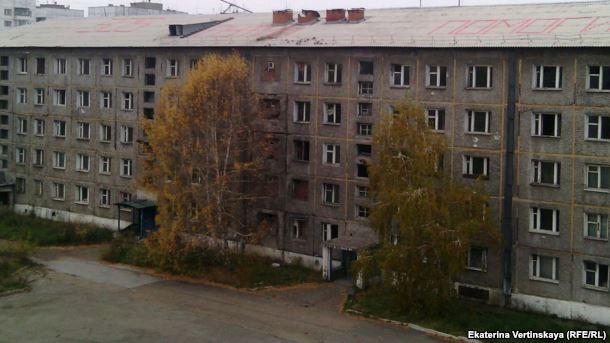 «SOS, Путин, помоги»: замерзающие жители России написали накрыше