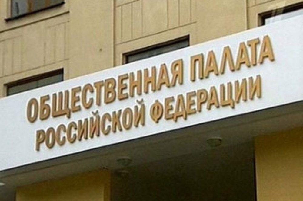 Публичная комиссия проверит все заведения интернатного типа вИркутской области