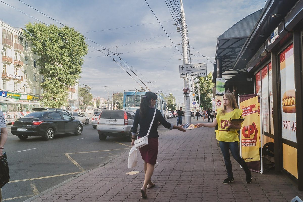 Избирком Приангарья: больше всего наагитацию пока потратила «Справедливая Россия»