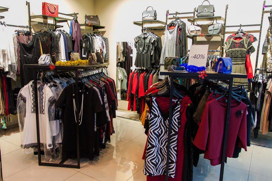 Одежды Магазин