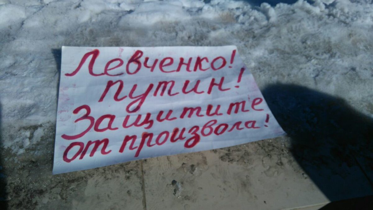 ВСеливанихе работает консультационный пункт отмэрии Иркутска