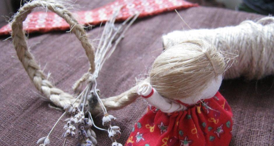 Как сделать куклу оберег на счастье