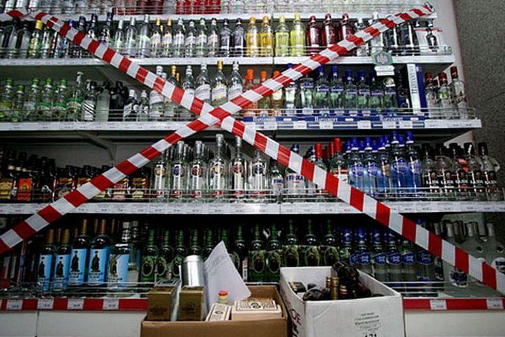 ВЗабайкалье 1сентября небудут торговать спирт