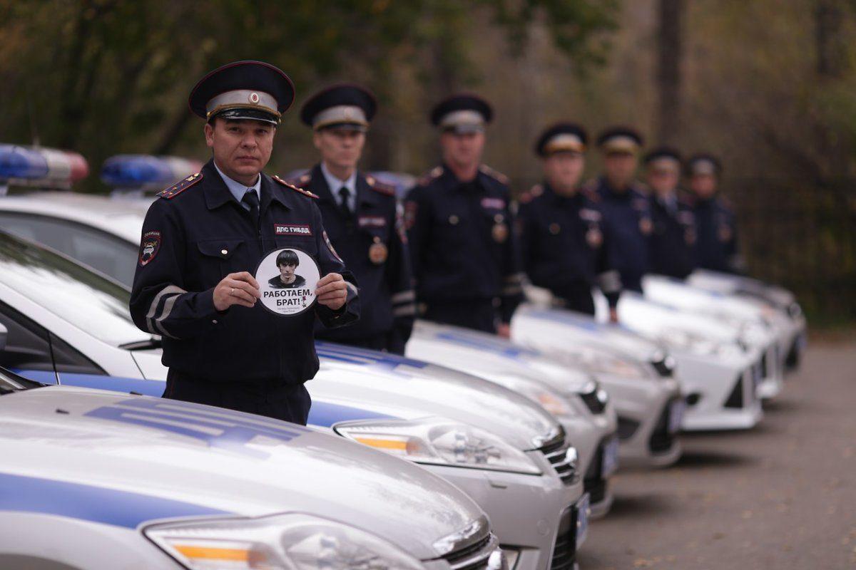 Кубанские полицейские присоединились кВсероссийской акции «Работайте, братья!»