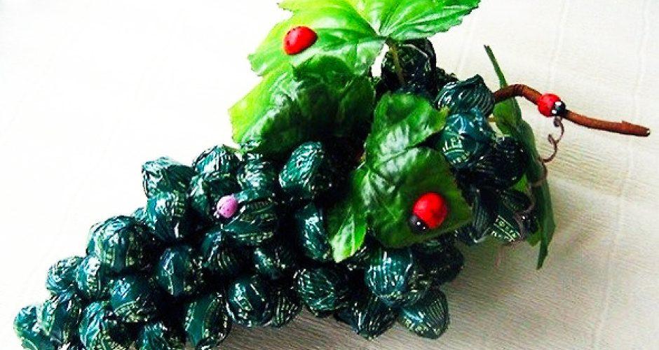 Как сделать виноградную гроздь из конфет пошаговое