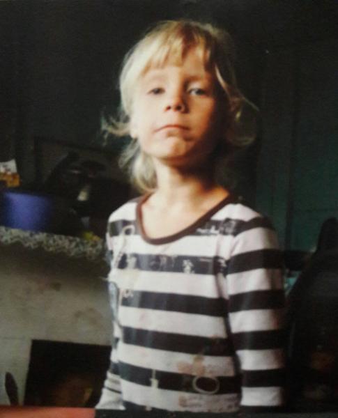 ВИркутске идут поиски пропавшей 6-летней девушки