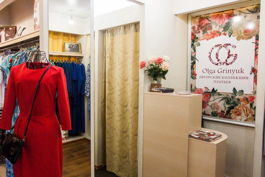Женская одежда официальный сайт россия турция опт