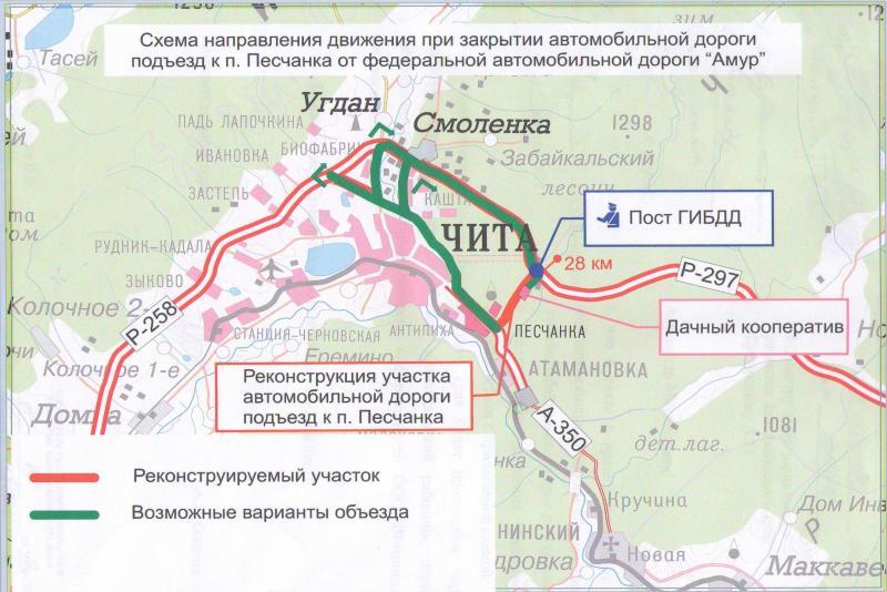 Чита-Хабаровск к посёлку