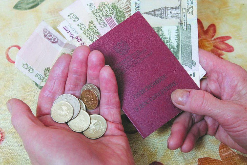 Русским пенсионерам выплатят по5 000 руб. взамен индексации пенсий