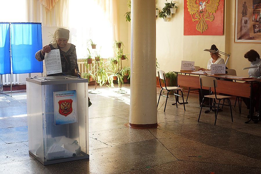 5 депутатовЕР будут представлять Иркутскую область в государственной думе РФ