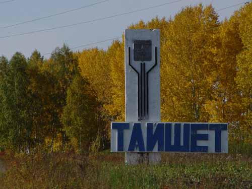 1сентября вИркутской области скончался школьник