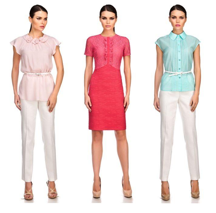 Женская Одежда Чита