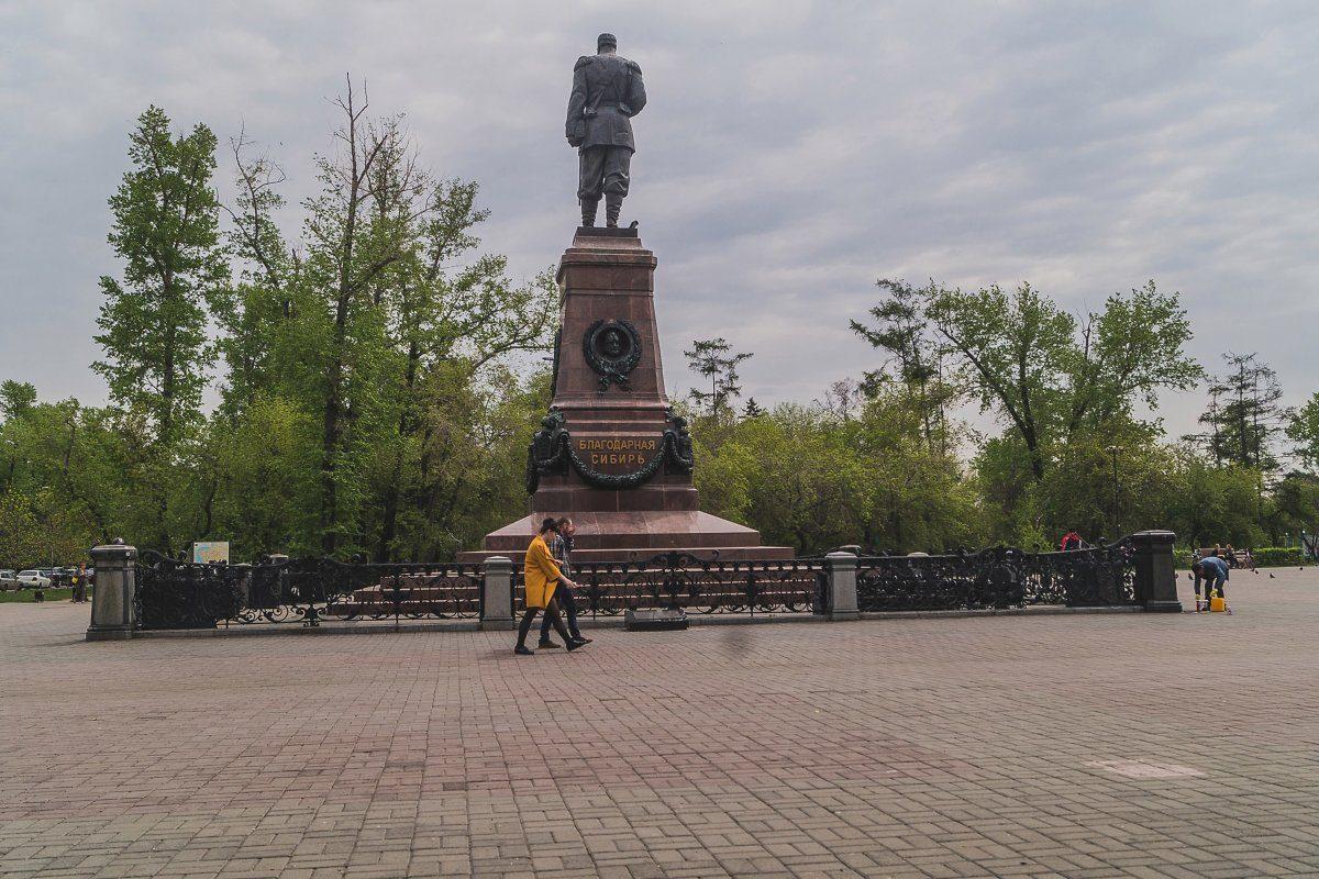 Железногорск занял 11 место врейтинге русских городов покачеству жизни
