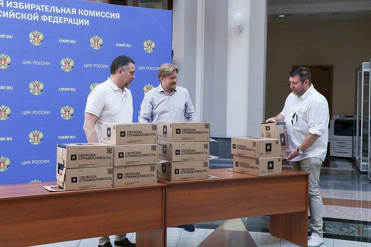 ЦИК зарегистрировал список кандидатов в депутаты от РПСС ...