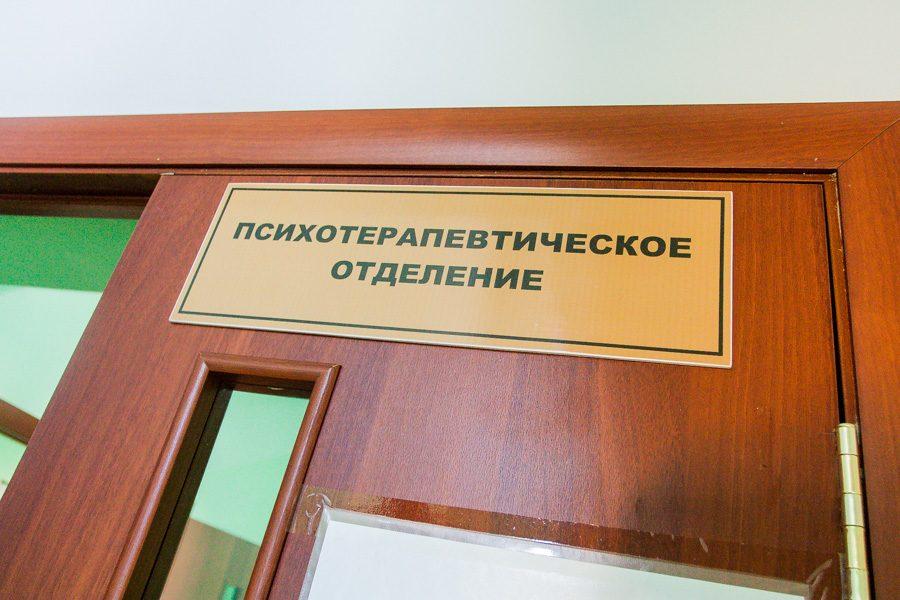 Медицинский центр магнитогорск зеленый лог 48