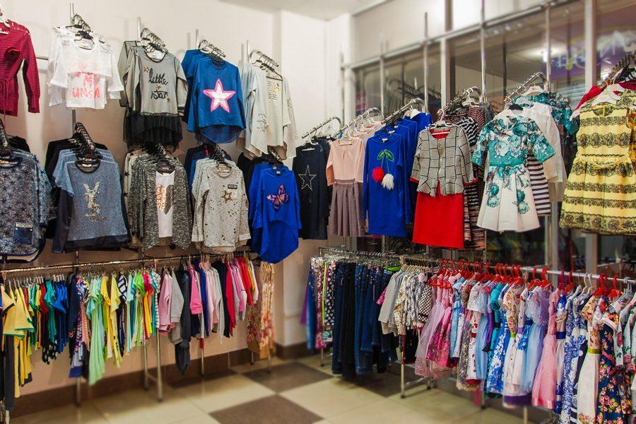 Магазины Одежды Для Подростков Чита