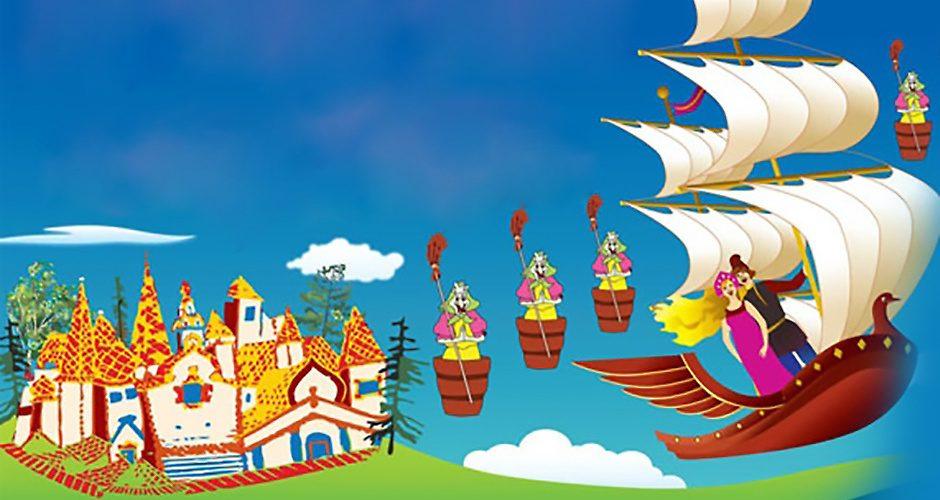 персонажи летучий корабль картинки фланцев стягивается
