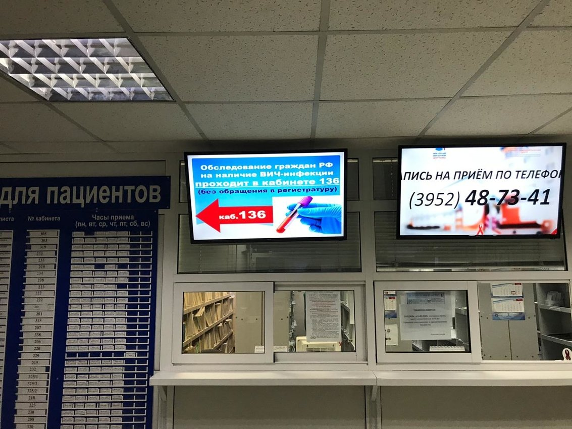 Часы сдать куда иркутске можно в ссср стоимость механических часов победа