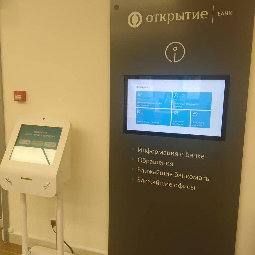 Кредит на 350 тысяч рублей ежемесячный платеж