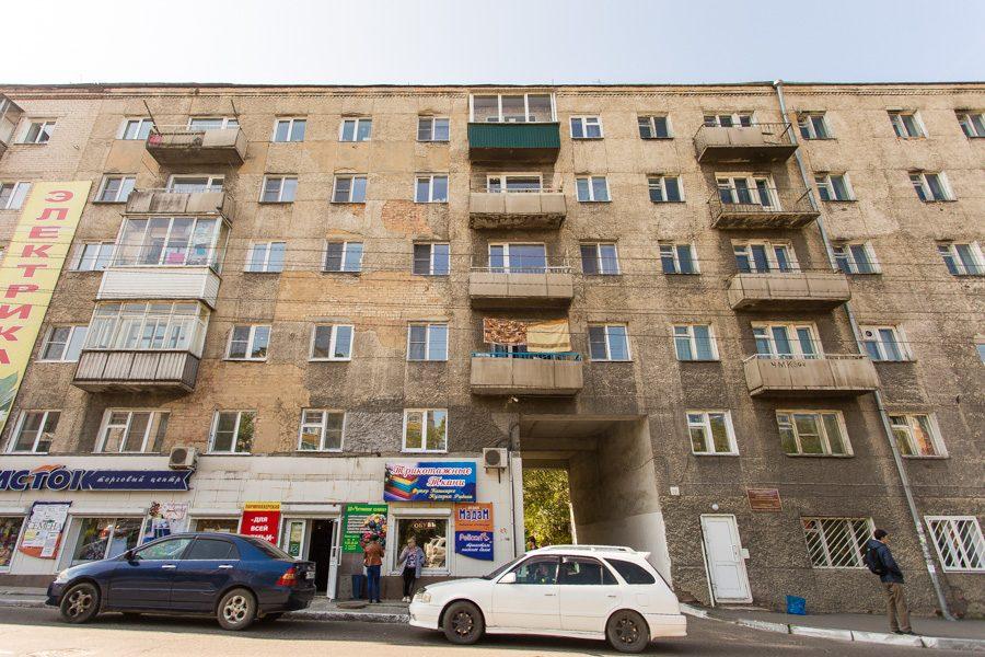 Деньги под залог квартиры чита деньги под залог доли в квартире челябинск