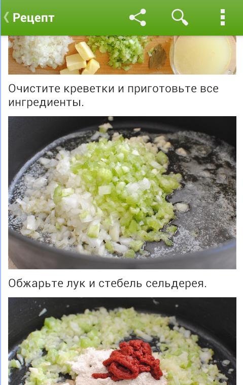 простые быстрые рецепты на каждый день в мультиварке