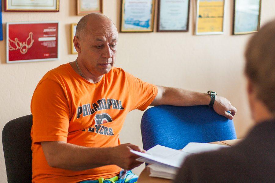 должностная инструкция тренера по биатлону