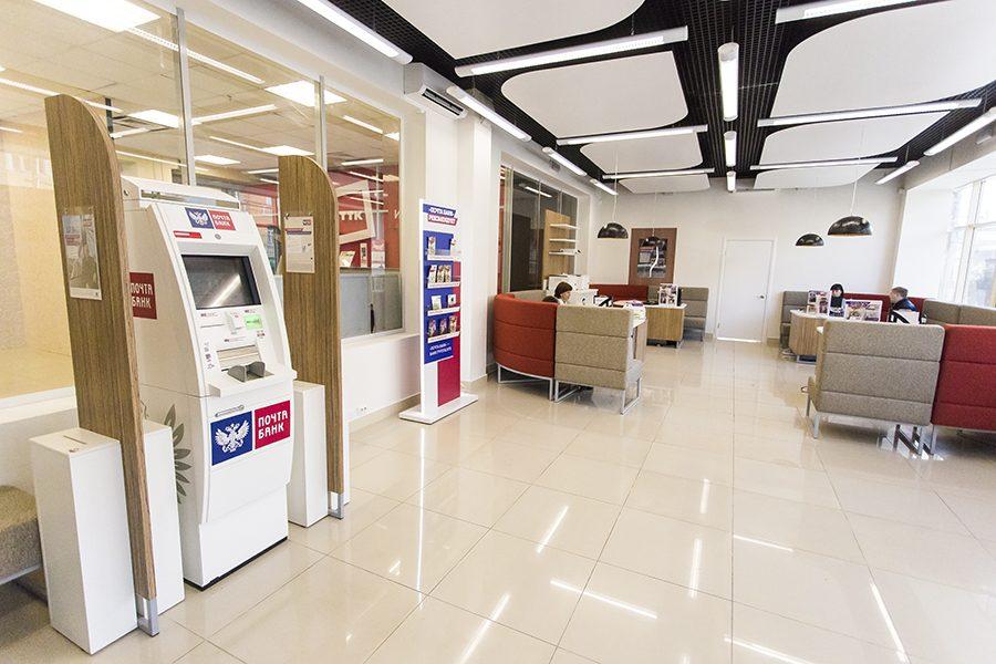 Как взять кредит в почта банк пенсионеру под маленький процент