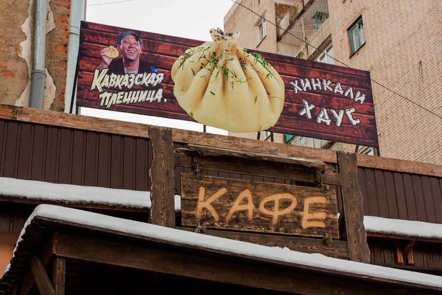 Елань волгоградской области последние новости