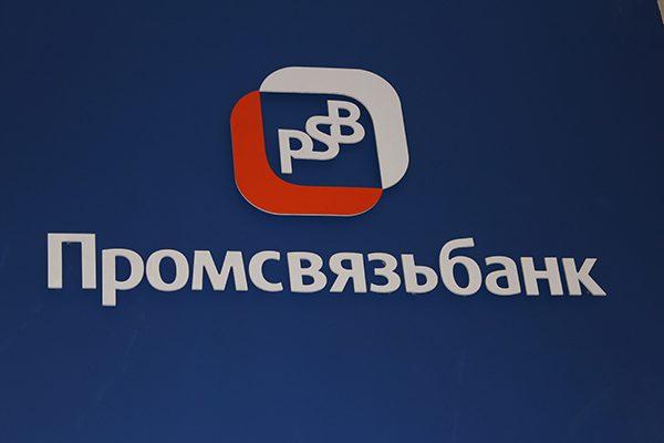 заказать кредит почта банк онлайн