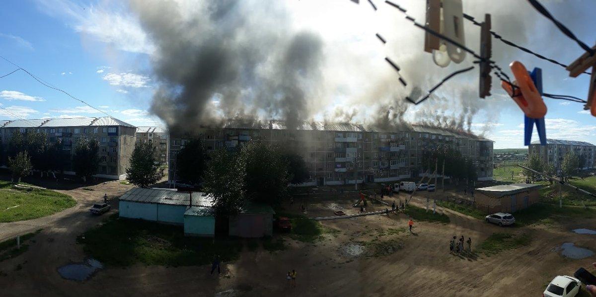 Курение стало причиной крупного пожара в пятиэтажке