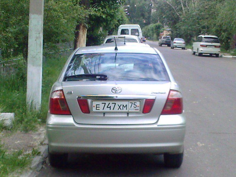 парковка под знаком инвалида запрещена