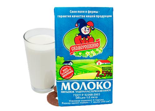 43b896fbbce2 Интернет-магазин «ТК «Пеко» в Чите снизил стоимость литра молока до 29  рублей 50 копеек