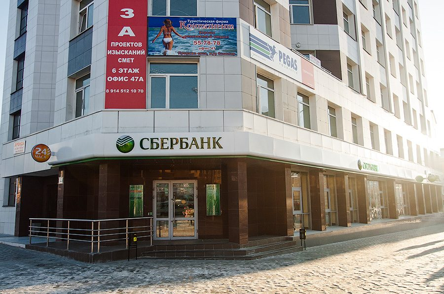 Почта банк взять наличные онлайн заявка