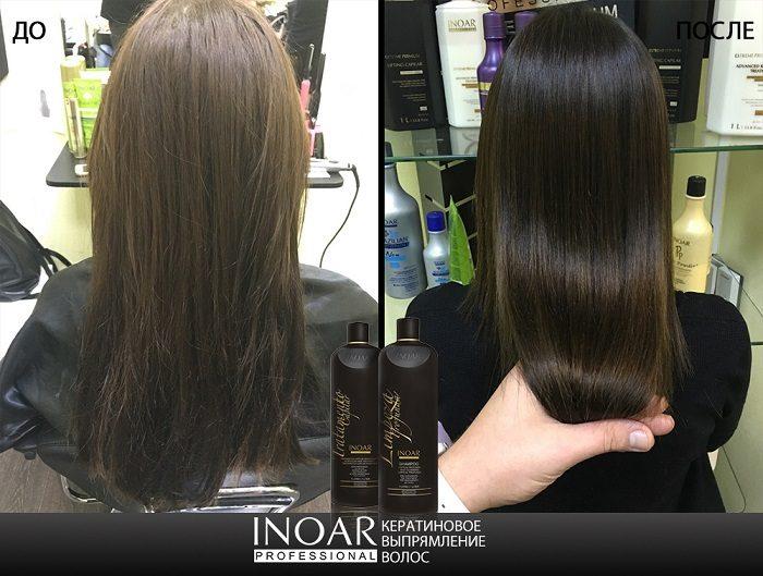 Чита кератиновое выпрямление волос