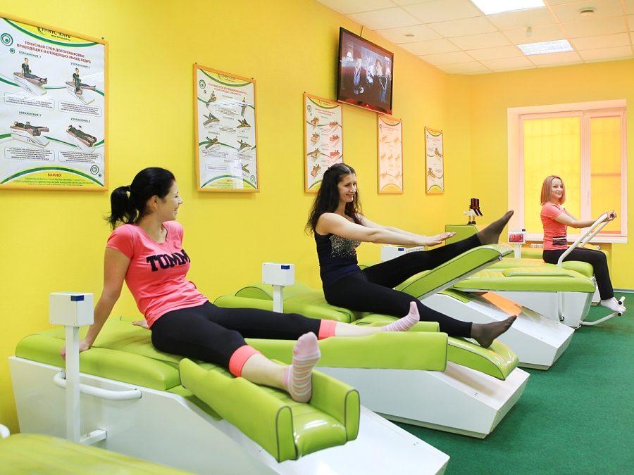 Центр для похудения