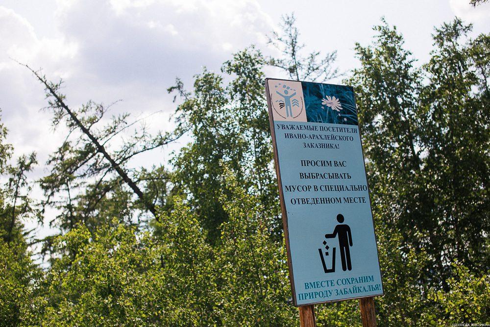 Имеют ли право брать деньги за подъезд к озеру