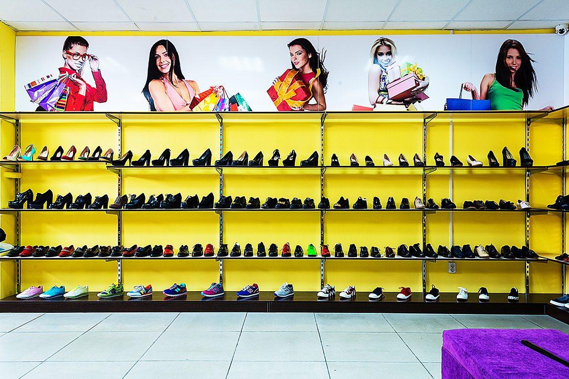 Обувь хегель купить интернет магазин