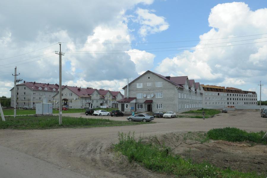 Антар строительная компания новосибирск официальный сайт учебник по созданию сайта скачать бесплатно