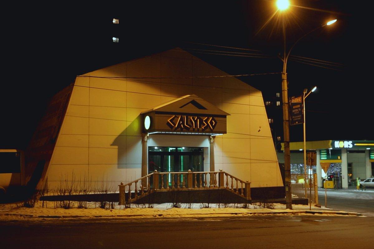 Сайты ночных клубов читы клубы кикбоксинга москва