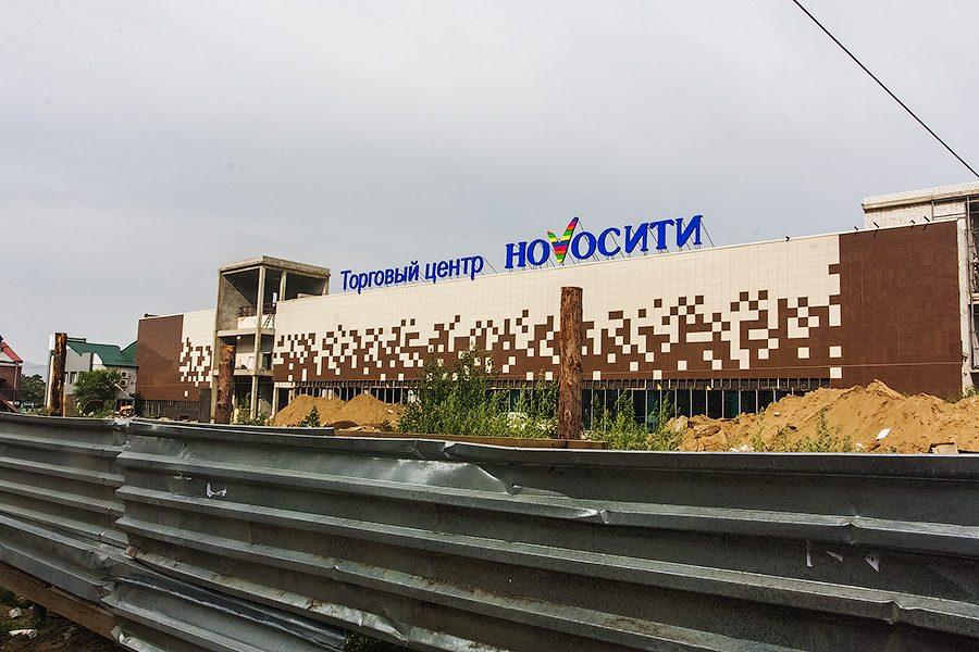 Г кемерово психиатрическая больница адрес