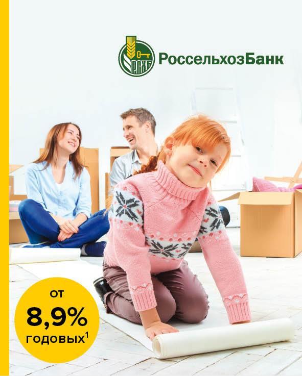 центрально-черноземный банк сбербанка россии г.воронеж реквизиты