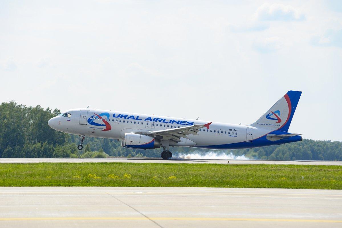 Авиакомпания уральская купить дешевые авиабилеты официальный сайт билеты на самолет в самарканд цена хаво йуллари