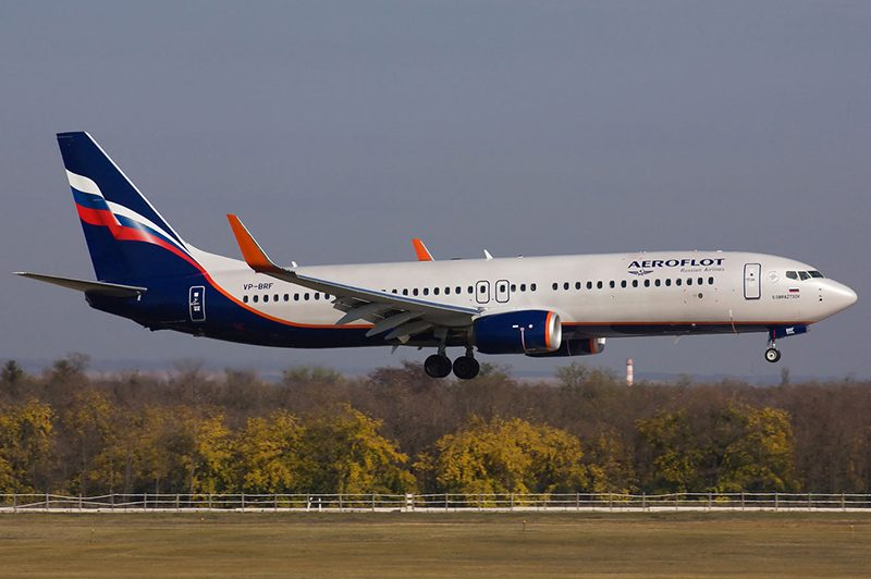 Купить билеты на самолет чита москва аэрофлот средняя стоимость билета на самолет до москвы