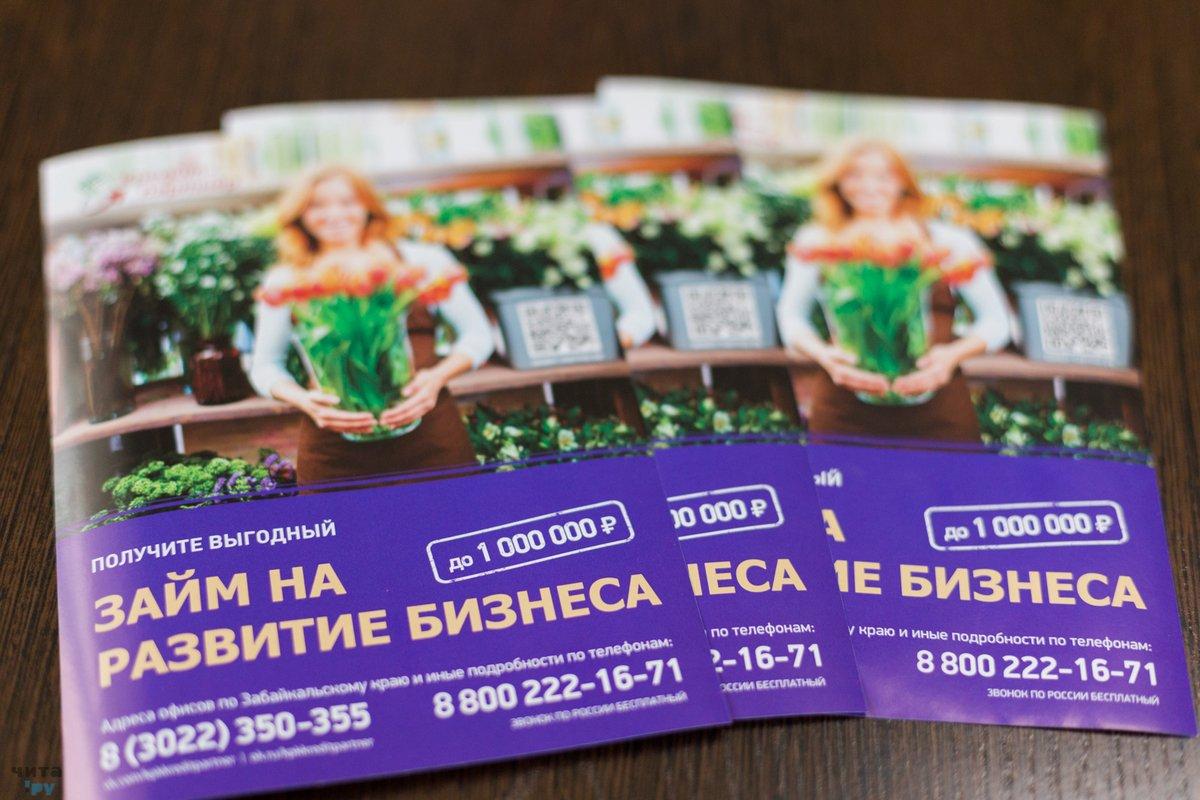 онлайн микрокредиты в казахстане без подтверждения