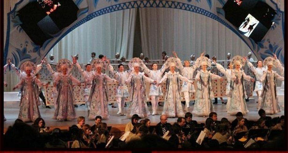 сибирский русский народный хор слушать